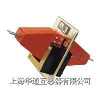 LA-10Q型戶內,全工況,穿干墻式電流互感器