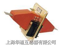 LAJ-10型戶內.半封閉.穿墻式電流互感器