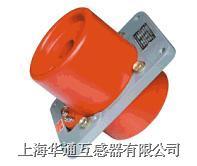 LAJ-10型戶內.全工況.穿墻式電流互感器 LAJ-10型