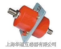 LDZ1-10G型戶內,單匝,穿墻式電流互感器 LDZ1-10G型