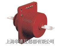 LDZB6-10型戶內,單匝,穿墻式電流互感器