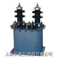 LBZ-10型 戶外.干式電流互感器 LBZ-10型