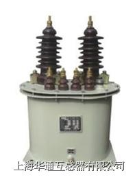 LJWD-10型 戶外.油浸式電流互感器 LJWD-10型