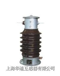 LCWD1-35 LABN1-35型 戶外.油浸式電流互感器 LCWD1-35 LABN1-35型