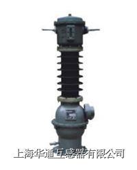 LB6-35 LABN6-35型 戶外.油浸式電流互感器 LB6-35 LABN6-35型