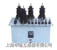 JSZW-10 JSZW-10F戶外.三相五柱電壓互感器 JSZW-10 JSZW-10F