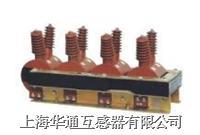 JSZK1-10 JSZK1-10F三相抗諧振電壓互感器