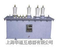 JSZK1-12 JSZK1-12F 三相抗諧振電壓互感器 JSZK1-12 JSZK1-12F