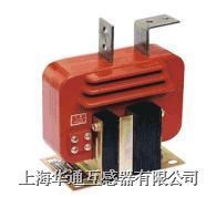 LZXQ4-10Q LZXQ5-10Q 型戶內.半封閉.干式電流互感器 LZXQ4-10Q LZXQ5-10Q 型