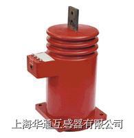 LDJ-10/210-L LDJ-10Q/210-L LDJ1-10/210-L 戶內.全封閉.全工況.干式電流互感器 LDJ-10/210-L LDJ-10Q/210-L LDJ1-10/210-L