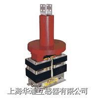 LZZBJ4-35型 戶內.干式電流互感器 LZZBJ4-35型