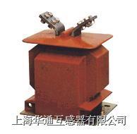 LZZBJ71-10型 戶外.全封閉.全工況.干式電流互感器 LZZBJ71-10型