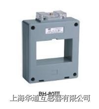 BH-0.66-III  LMK2.3-0.66  BH-60III BH-80III BH-100III BH-120III 戶內.全封閉塑殼式電流互感器 BH-0.66-III  LMK2.3-0.66