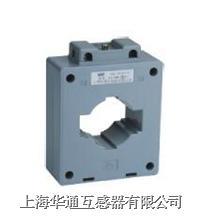 LN-0.66 二次雙接線柱型戶內.全封閉.塑殼式電流互感器 LN-50 LN-60 LN-80 LN-100 LN-120 LN-160