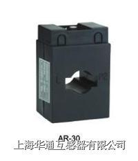 AR-30  AR-40戶內.全封閉.塑殼式電流互感器 AR-30  AR-40