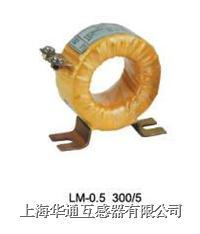 LM-0.5-800/5 LM-0.5-1000/5 LM-0.5- 1500/5 LM-0.5-2000/5 LM-0.5-3000/5 戶內電流互感器 LM-0.5-4000/5 LM-0.5-5000/5 LM-0.5-6000/5