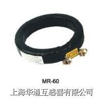 MR-28 MR-42 MR-45 MR-60 MR-80 MR-125戶內電流互感器 MR-28 MR-42 MR-45 MR-60 MR-80 MR-125