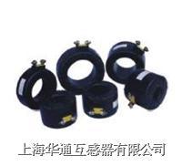 戶內電流互感器PR-60/5-600/5 PR-100/5-5000/5 PR-100/5-3000/5 PR-60/5-600/5 PR-100/5-5000/5 PR-100/5-3000/5