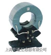 LJ-¢75零序電流互感器 LJ-¢75