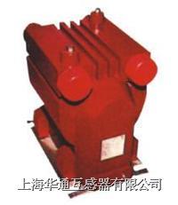 JDZRF10-3 JDZRF10-6 JDZRF10-10單相.全封閉電壓互感器 JDZRF10-3 JDZRF10-6 JDZRF10-10