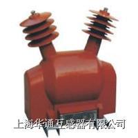 JDZ71-6 JDZ71-10 JDZF71-6 JDZF71-10 電壓互感器 JDZ71-6 JDZ71-10 JDZF71-6 JDZF71-10