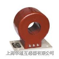 LJZ-¢65  LJZ-¢110型零序電流互感器  LJZ-¢65  LJZ-¢110