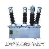 JSXN-35 JSXNF-35 戶外.三相油浸式電壓互感器 JSXN-35 JSXNF-35