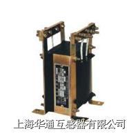 JDG-0.5 JDG4-0.5 單相.干式電壓互感器 JDG-0.5 JDG4-0.5