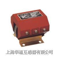 JDZ1-1  JDZ2-1 單相.干式電壓互感器 JDZ1-1  JDZ2-1