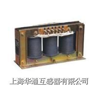 JSGW-0.5 JSGW-0.5F三相五柱電壓互感器 JSGW-0.5 JSGW-0.5F
