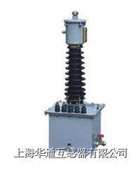 FDEC/35户外.油浸式放电线圈 FDEC/35