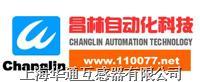 JLS2-6.JLS2-10(三相四線制)高壓計量箱  JLS2-6.JLS2-10