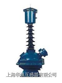 JDX6-35 JDXF6-35 JDXN6-35 JDXNF6-35 單相.油浸式電壓互感器 JDX6-35 JDXF6-35 JDXN6-35 JDXNF6-35