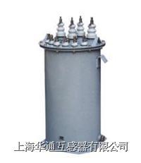 JSJW-6 JSXN-6 JSJWF-6 JSXNF-6戶內/戶外.三相油浸式電壓互感器 JSJW-6 JSXN-6 JSJWF-6 JSXNF-6