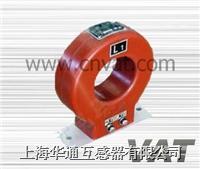 零序互感器 LXZ1-0.5型  LXZ1-0.5型