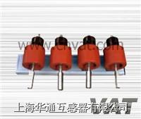 LMZS1-0.66W 、LMZS2-0.66W電流互感器 LMZS1-0.66W 、LMZS2-0.66W