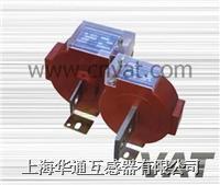 LQZJ4-0.66 電流互感器 LQZJ4-0.66