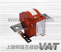 LQZJ-0.66電流互感器 LQZJ-0.66