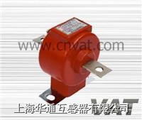 LQZ-0.66電流互感器 LQZ-0.66