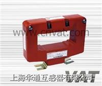 LMZD3-0.66 ф105電流互感器 LMZD3-0.66 ф105