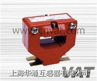 LMZD3-0.66 ф60電流互感器 LMZD3-0.66 ф60