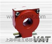 LMZD3-0.66 ф28電流互感器 LMZD3-0.66 ф28