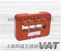 LMZJ1-0.66 2000/5電流互感器 LMZJ1-0.66 2000/5