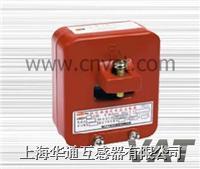LMZJ1-0.66(LMZ1-0.66) 100/5電流互感器 LMZJ1-0.66(LMZ1-0.66) 100/5