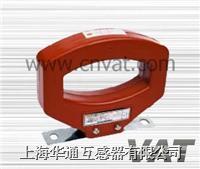 LMZJ1-0.5 5000/5電流互感器 LMZJ1-0.5 5000/5