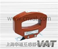 LMZJ1-0.5 2000/5  電流互感器 LMZJ1-0.5 2000/5