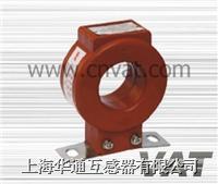 LMZ1-0.5 400/5電流互感器 LMZ1-0.5 400/5