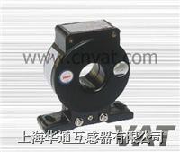 LMK1-0.5 600/5電流互感器 LMK1-0.5 600/5