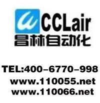 上海聯合設計型分流集流閥FJL-B10H-S,FJL-B15H-S,FJL-B20H-S,FJL-B15H,FJL-B20H,FJL-B10H, FJL-B10H-S,FJL-B15H-S,FJL-B20H-S