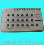 QJ48比较仪式电桥 QJ48